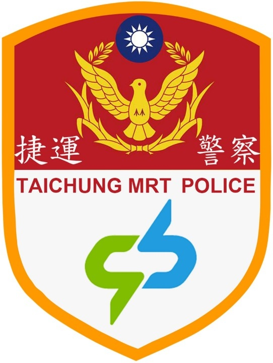 臺中市捷運警察標識(右臂章)。(記者陳信宏翻攝)
