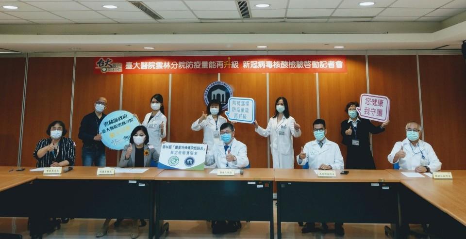 臺大醫院雲林分院防疫量能再升級即日起提供新型冠狀病毒核酸檢驗。(記者張達雄攝影)