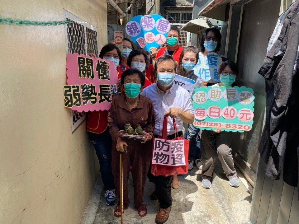 前金區公所及華山基金會『邀您疫起送愛到家』。(記者劉明吉翻攝)