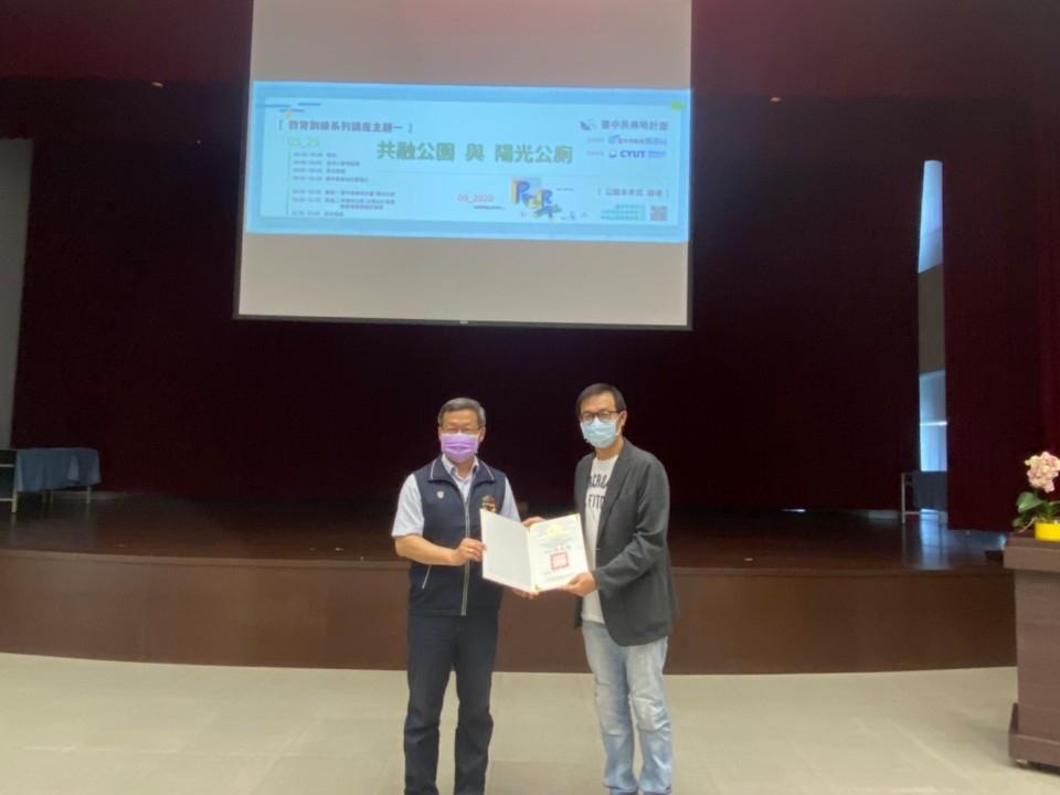 陳局長頒贈感謝狀給朝陽科技大學景觀及都市設計系張登堯教授。(記者林俊維翻攝)