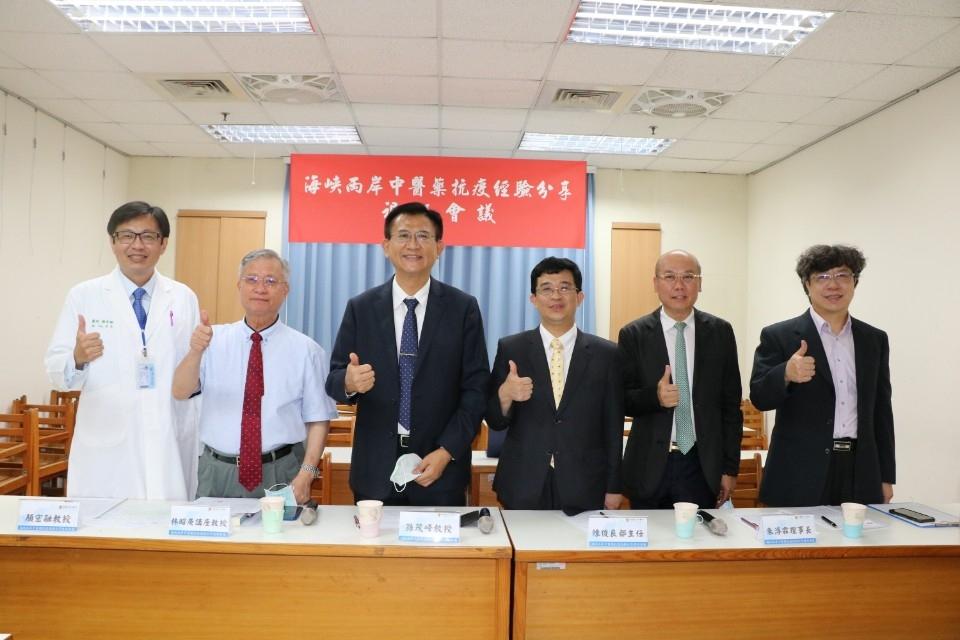 孫茂峰院長偕台灣學者專家參加海峽兩岸中醫藥抗疫經驗分享視訊會議。(記者高秋敏翻攝)