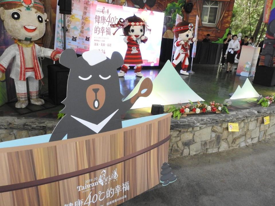 「台灣好湯溫泉及旅行業者產業媒合會」泰雅渡假村登場。(記者陳金泉翻攝)