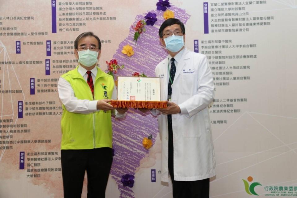 萬芳醫院院長致送胡忠一署長感謝狀。(記者張光雄翻攝)