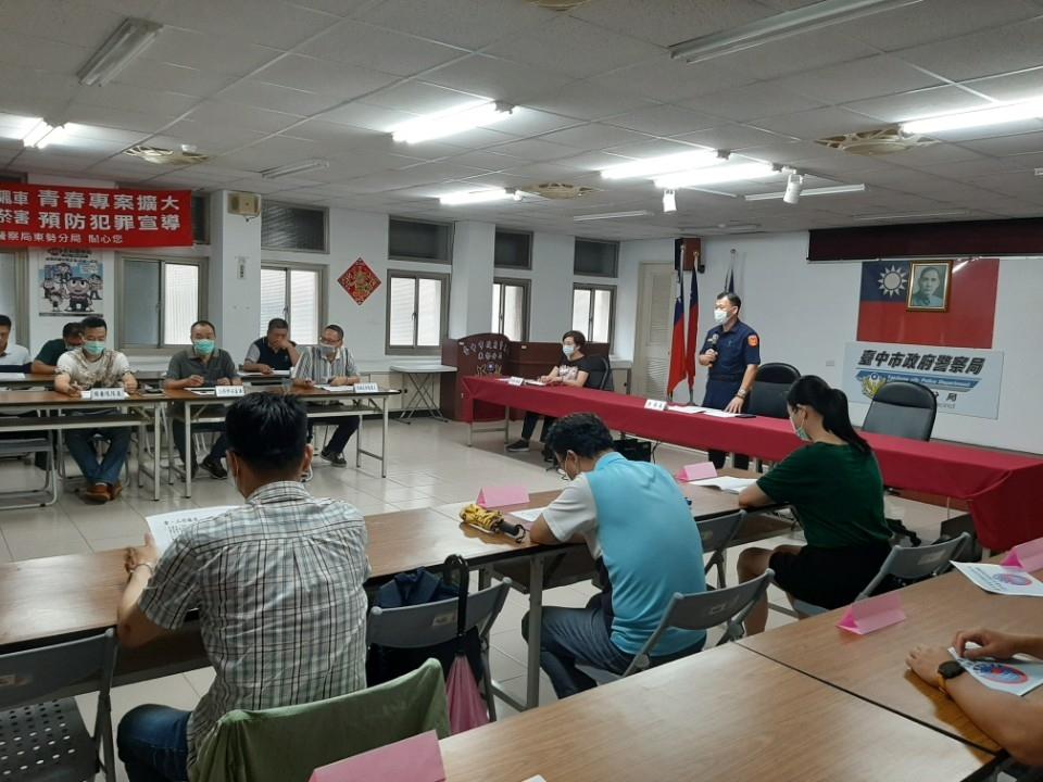 「萬安43號演習」將登場 東勢警召開協調會。(記者白信東翻攝)