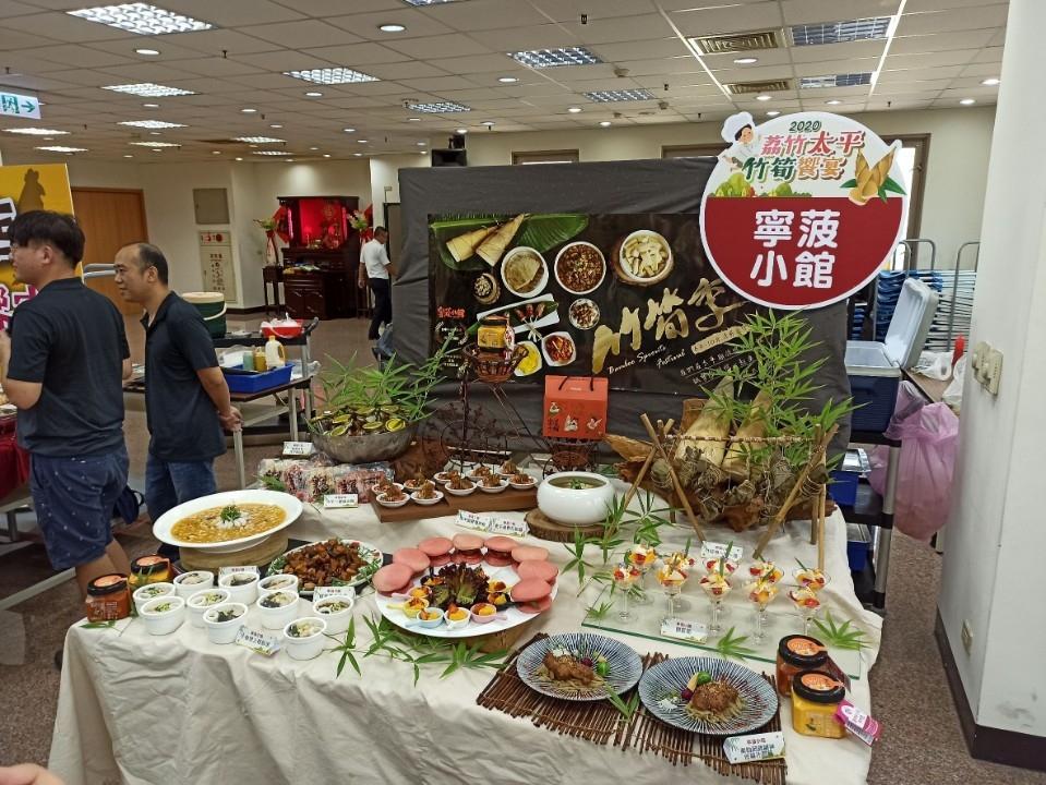 中市太平竹筍饗宴81登場 即日起開放訂桌。(記者張越安翻攝)