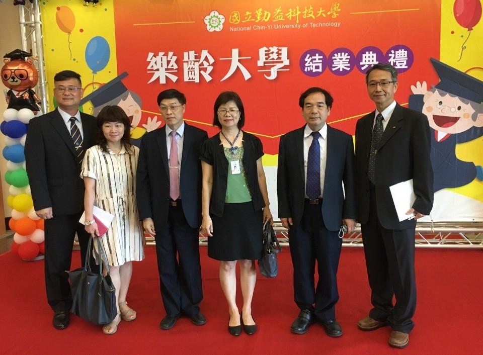 台中市府教育局與勤益科技大學共同舉行畢業典禮。(記者張越安翻攝)