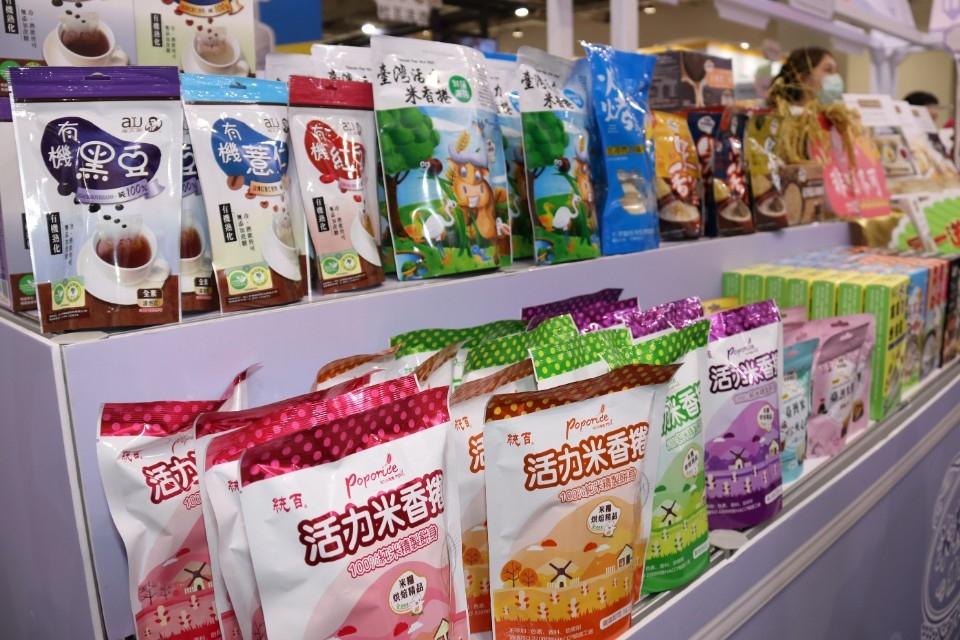 國產優良米穀粉烘焙精品。(記者張光雄翻攝)