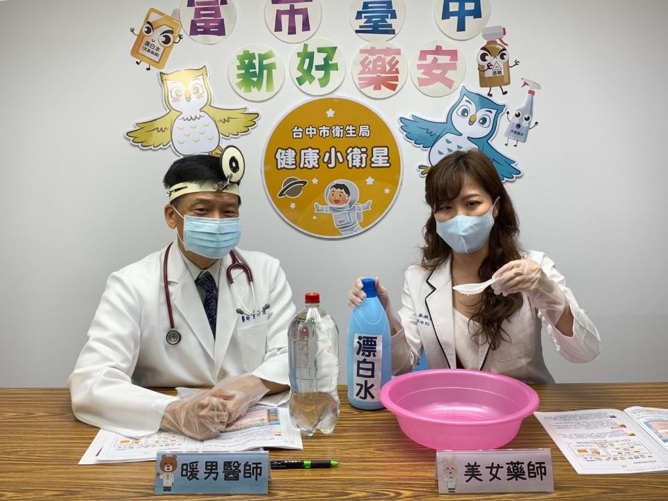 曾醫師與「美女藥師」聯合出擊 傳授防疫清潔小撇步。(記者林俊維翻攝)