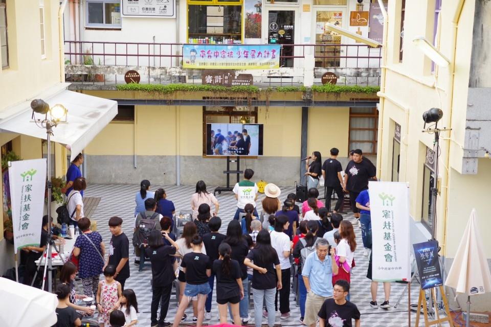第六屆少年展力成果發表在審計新村戶外廣場舉行。(南台中家扶提供)。(記者林俊維翻攝)