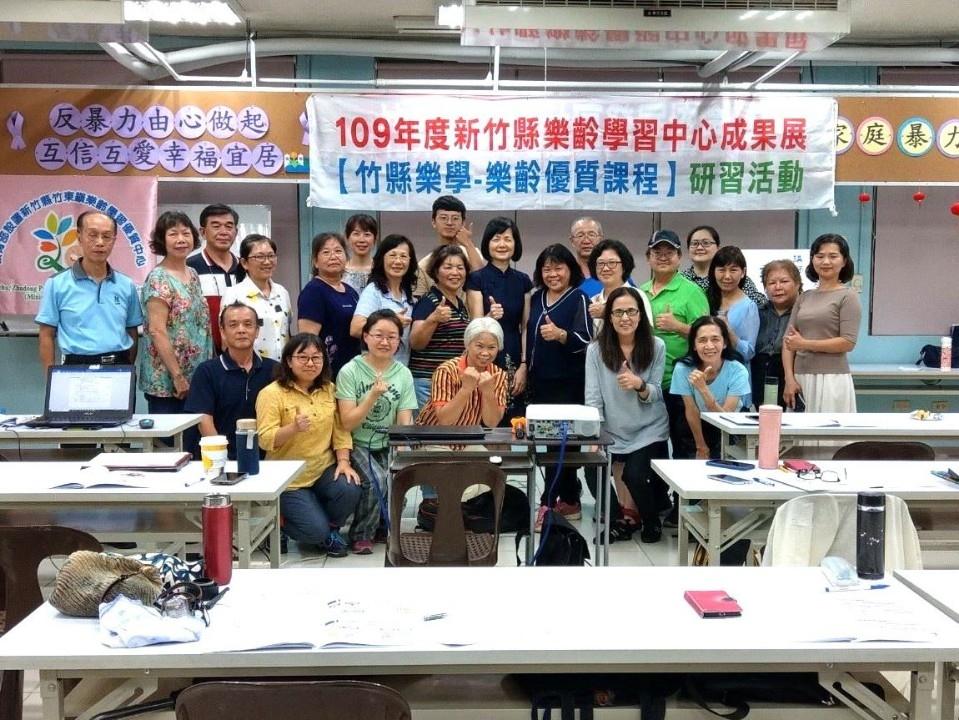 竹縣社區大學及樂齡學習教育連續5年獲教育部優等。(記者張如慧翻攝)