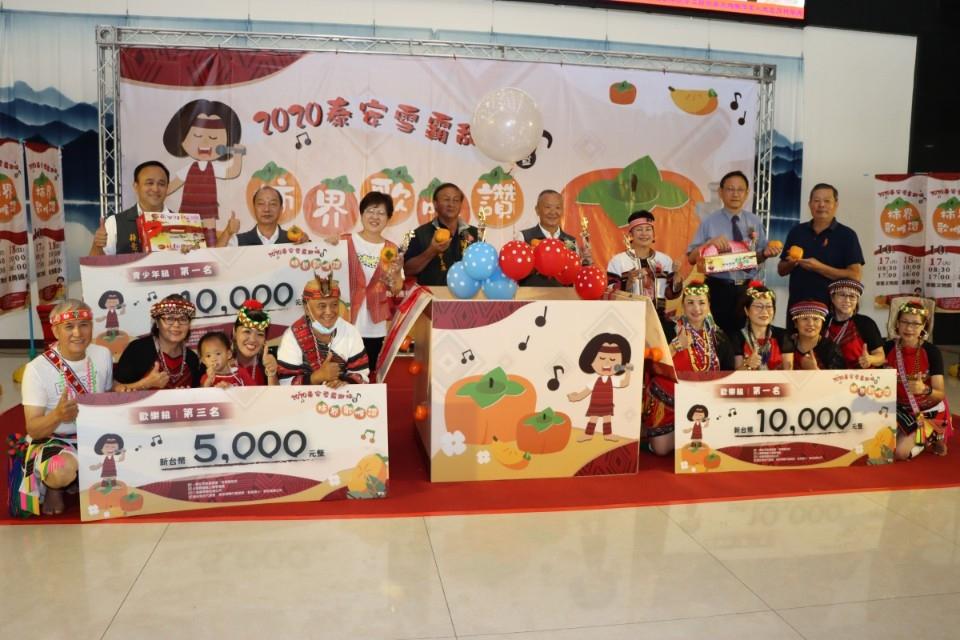 泰安雪霸甜柿暨柿界歌喉讚活動10月17日登場。(記者游樂華翻攝)