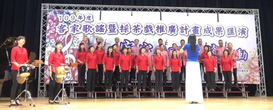 109年度客家歌謠暨採茶戲推廣計畫成果匯演績優團隊出爐。(記者游樂華翻攝)
