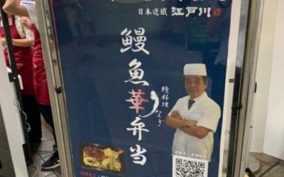 Metro Taste捷客鮮插旗台北101世貿站 即日起隆重推出低卡低GI蔬食便當。(特約記者林有定翻攝)