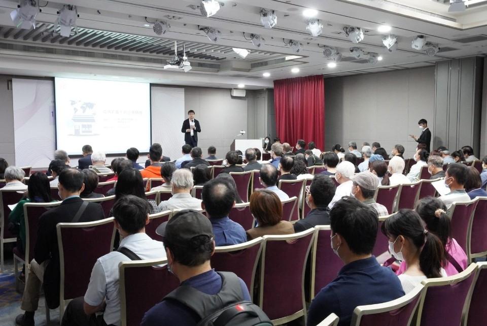 北市府產業局舉辦「海外參展論壇」 聚焦疫後海外拓銷新戰略。(特約記者林有定翻攝).jpg