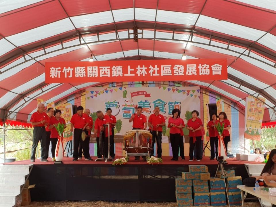 109年上林社區蘿蔔美食節與產業推廣活動。(記者張如慧翻攝).jpg