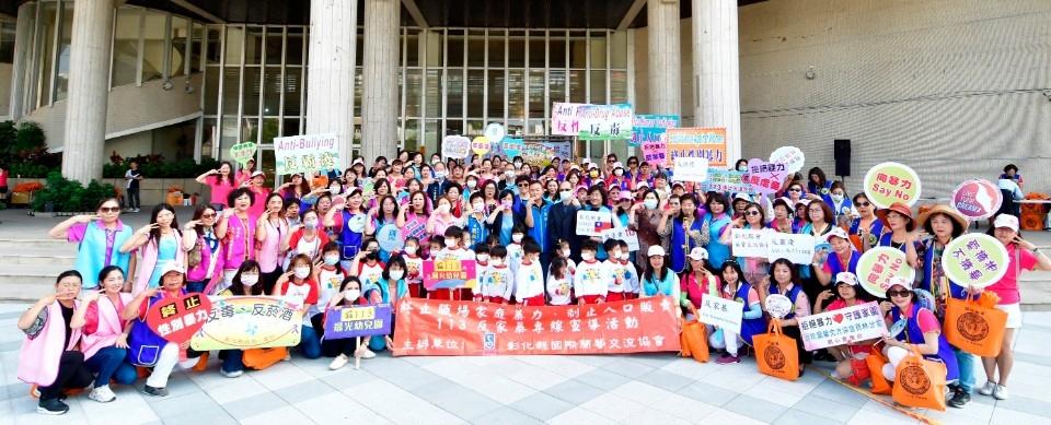 11月3日一起來宣導 「113一通 家暴無蹤」 反性侵、反家暴。(記者游樂華翻攝).jpg