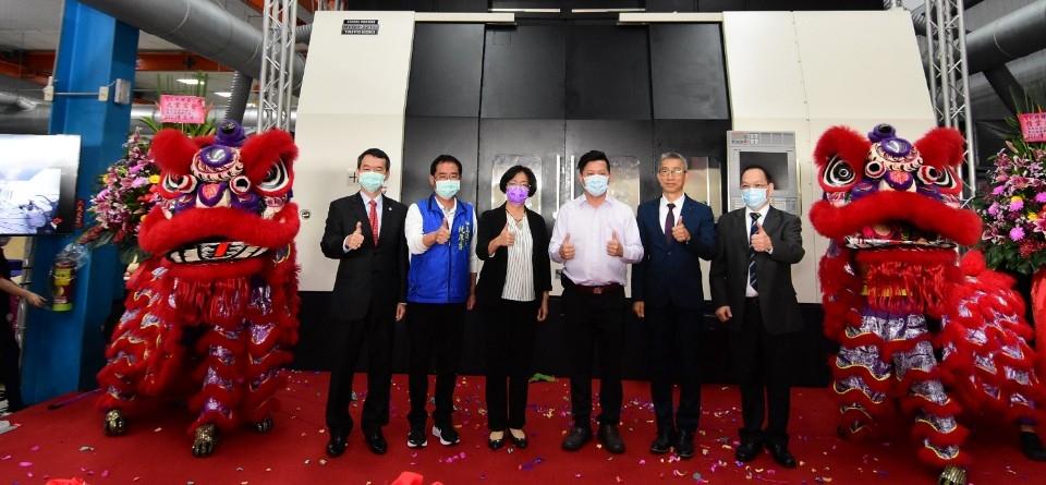 元精精密有限公司 日本太陽工機2.5米立式磨床及全廠智慧機械串聯啟用剪綵典禮。(記者游樂華翻攝).jpg