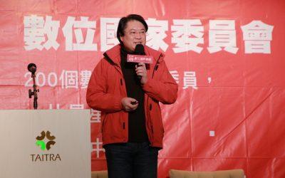 出席數位國家論壇 林右昌要以城市博覽會召喚全台新創。(記者李露西翻攝).jpg