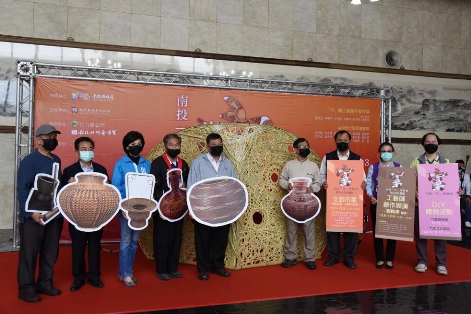南投竹博覽會123~13日竹山文化園區展開。(記者游樂華翻攝).JPG