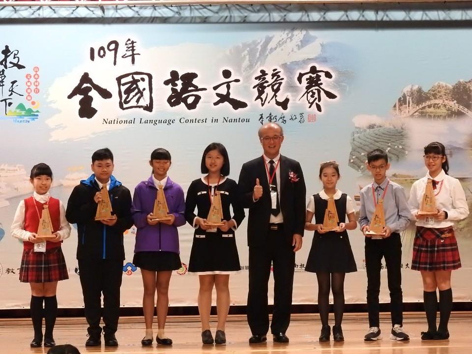 75屆全國語文競賽614位特優獲獎 地主南投囊括40項歷年最佳。(記者游樂華翻攝).jpg