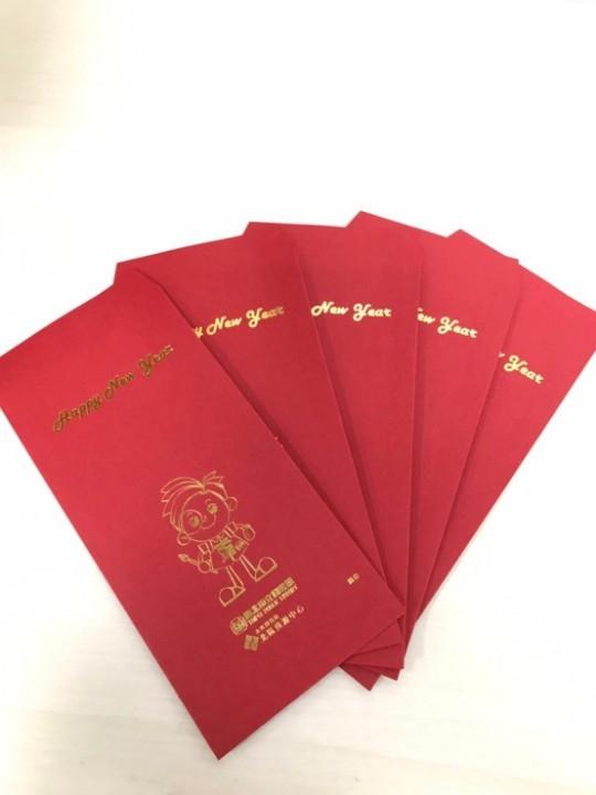 訂閱北市圖「LINE通知服務」送限量紅包袋 快來讓好書LINE著你。(特約記者林有定翻攝).jpg