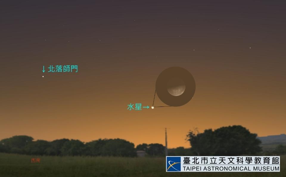 連哥白尼也羨慕!天文館週日直播難得一見的水星東大距。(特約記者林有定翻攝).png