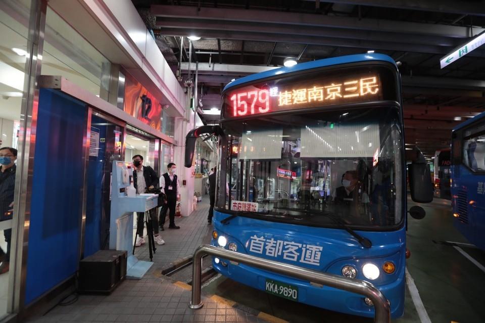 串連大台北首都生活圈 1579快捷公車進駐市府轉運站。(記者李露西翻攝).jpg