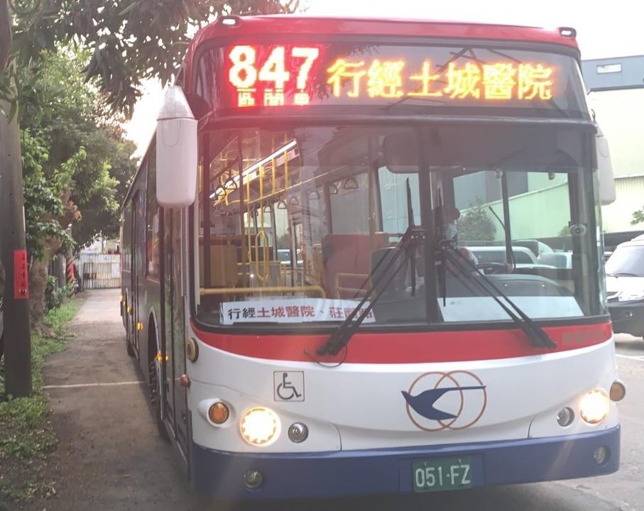 土城醫院公車再增一線!「847區」線今起試營運。(特約記者林有定翻攝).jpg