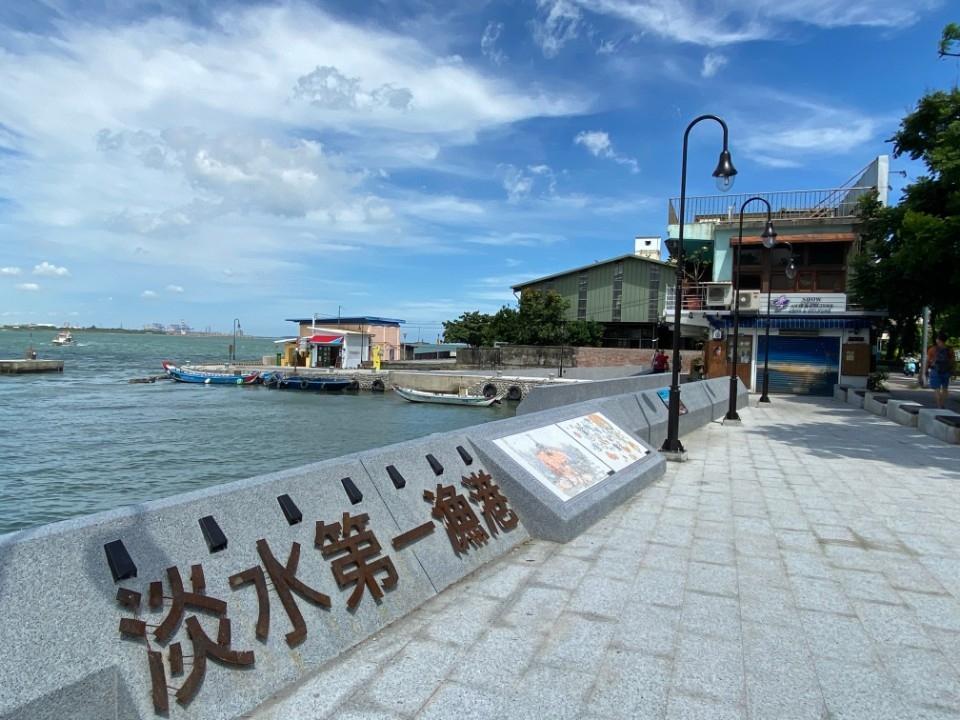 淡水第一漁港以嶄新風貌串聯周邊景點迎接遊客。(特約記者林有定翻攝).jpg