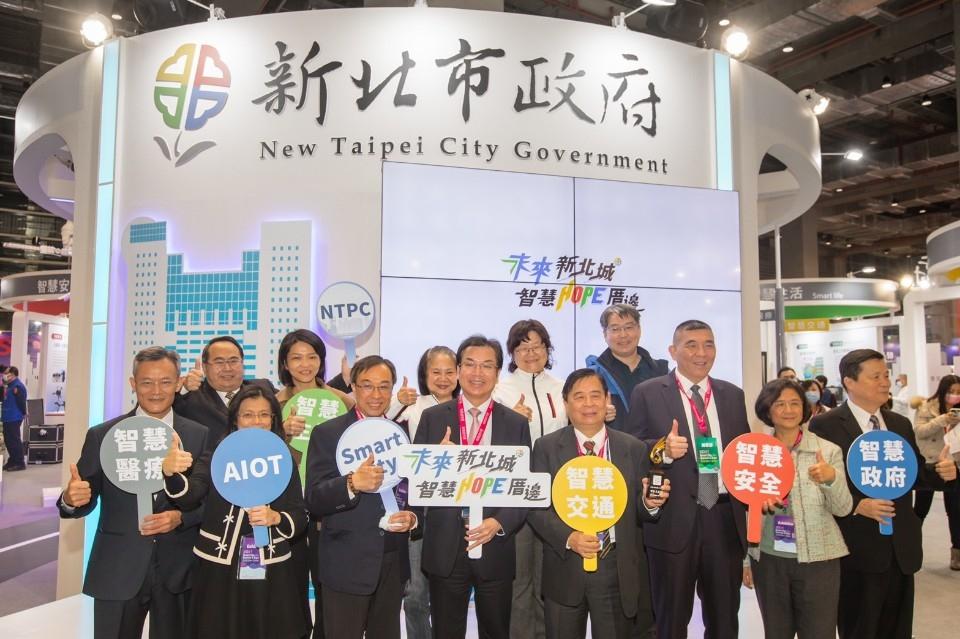 2021智慧城市展新北主題館開城 以永續發展為目標 打造未來新北城。(特約記者林有定翻攝).jpg