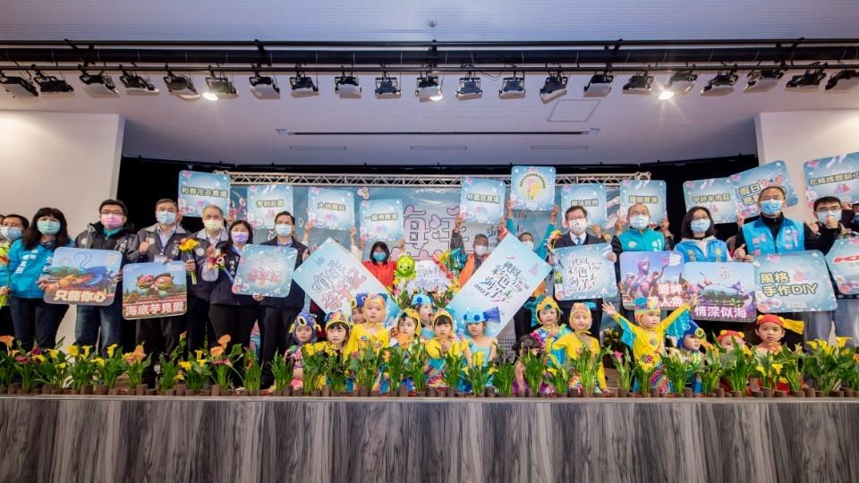 2021桃園彩色海芋季在大園,打造5.9公頃海底花卉樂園。(記者黃遠山翻攝).jpg