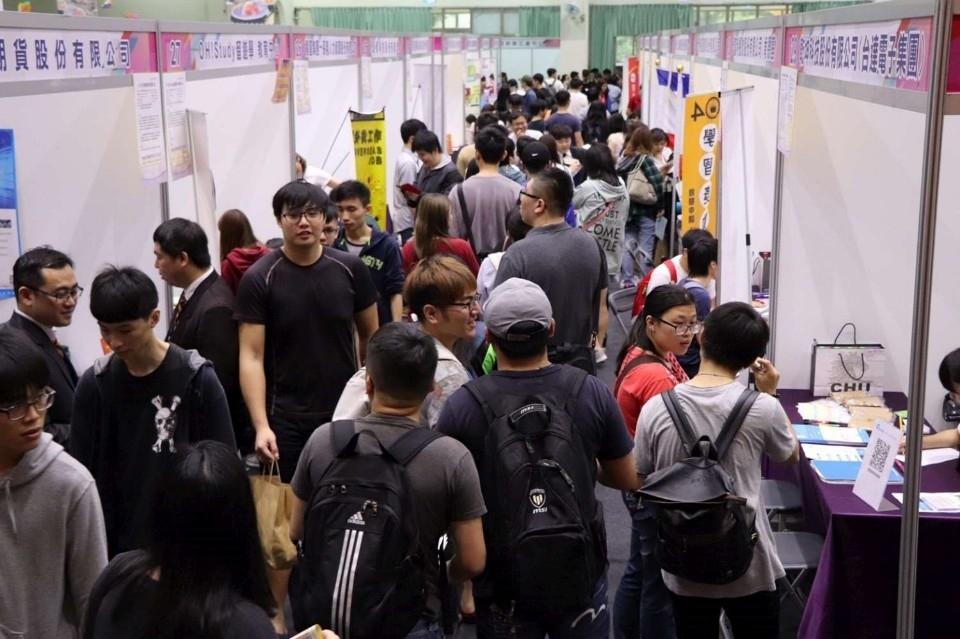中華大學校園徵才博覽會明日登場 釋逾3,000個職缺。(記者張如慧翻攝).jpg