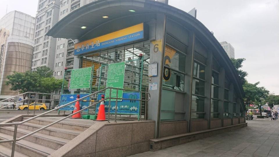 新莊蘆洲線忠孝新生站6號出入口已改善為雙向電扶梯。(特約記者林有定翻攝).jpg
