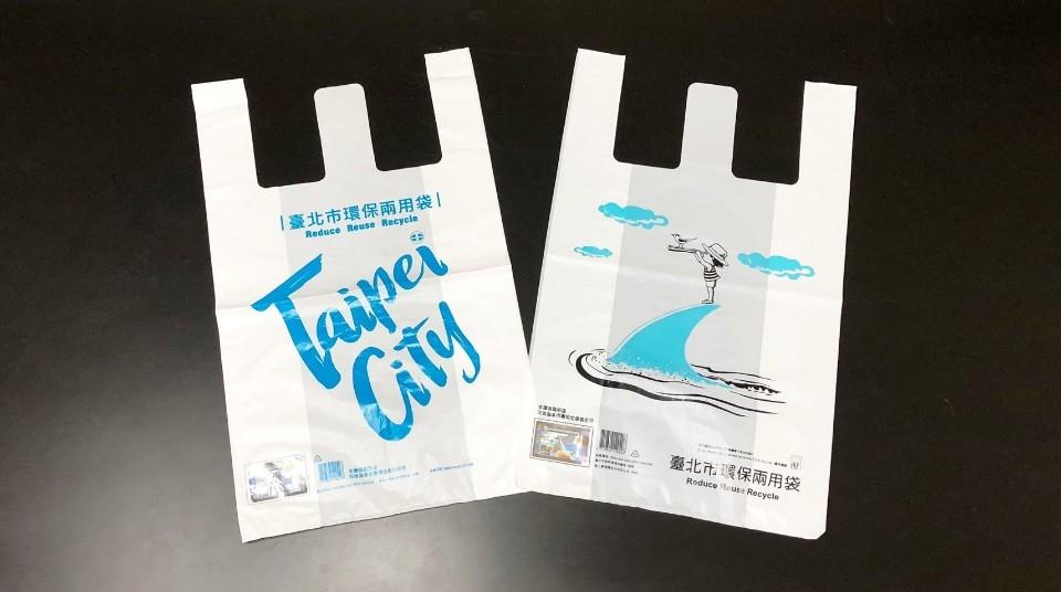 隨身帶 重複用 環保兩用袋X幾米紀念第2款 4月22日限量販售。(特約記者林有定翻攝).jpg