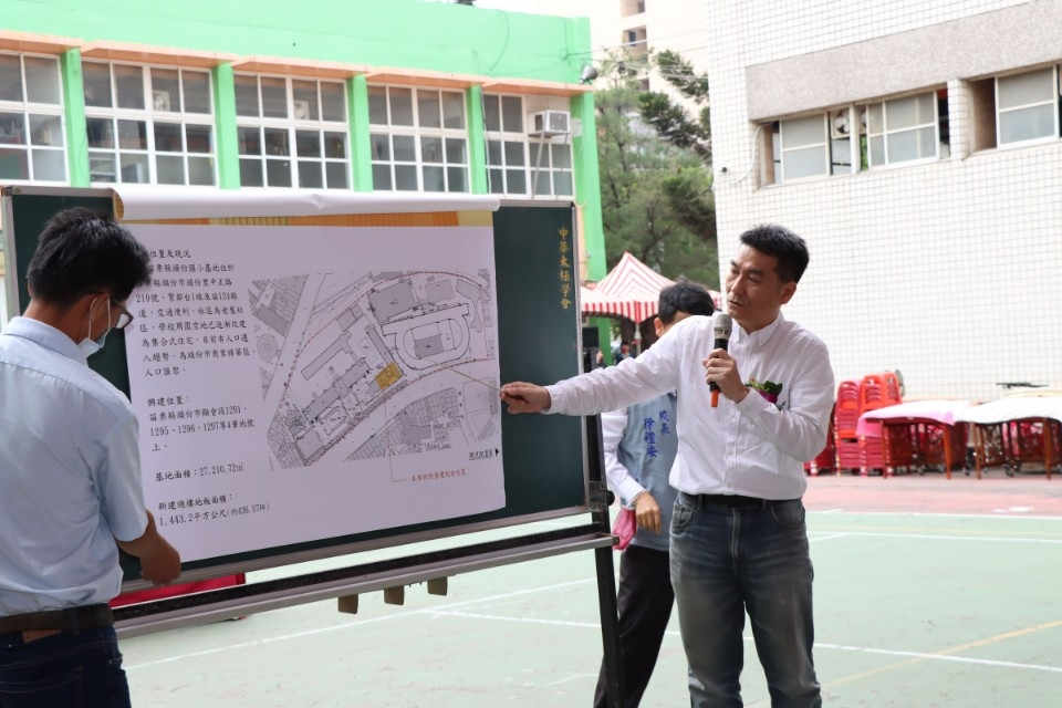 頭份國小前棟教室拆除重建工程開工動土。(記者張如慧翻攝).png