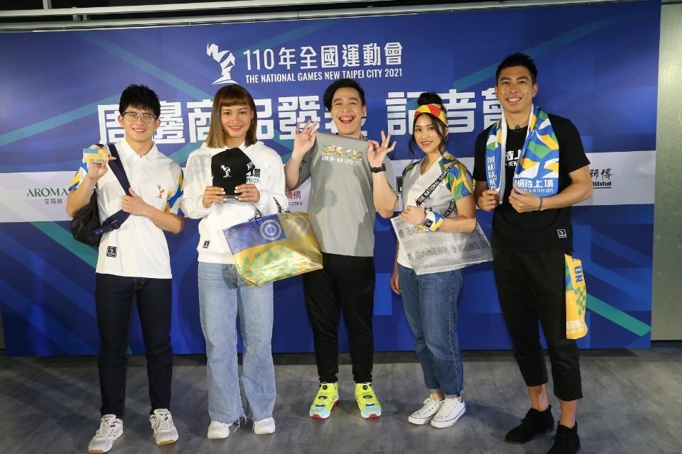 110全運會周邊商品上架亞洲第一手創展會平台Pop Up Asia。(特約記者林有定翻攝).jpg