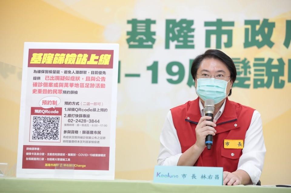 林右昌要求3千劑疫苗3天內打完 建立病毒防線。(記者李露西翻攝).jpg