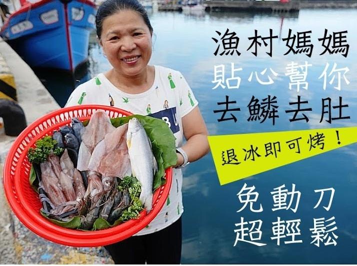 林淑卿手持小卷午仔魚推薦在地漁會,已經幫客人去鱗去肚,免動刀超輕鬆。(特約記者林有定翻攝)