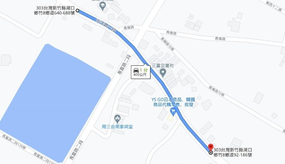 湖口長安路及中平路 530-610道路施工。(記者張如慧翻攝).jpg