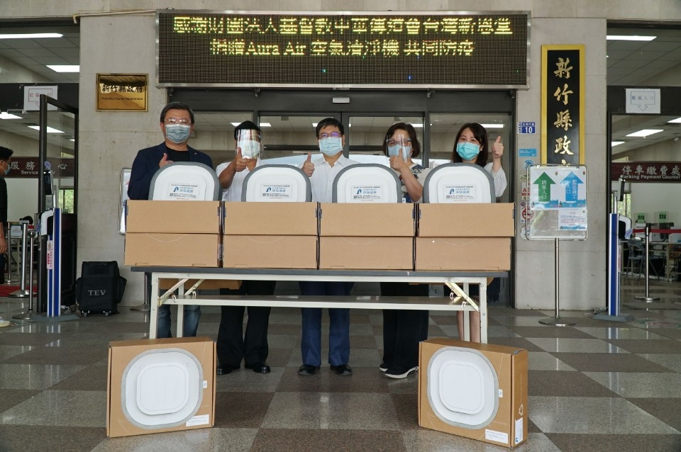台灣新恩堂捐贈來自以色列的智能空氣清淨機 新竹縣防疫再添利器。(記者張如慧翻攝).jpg