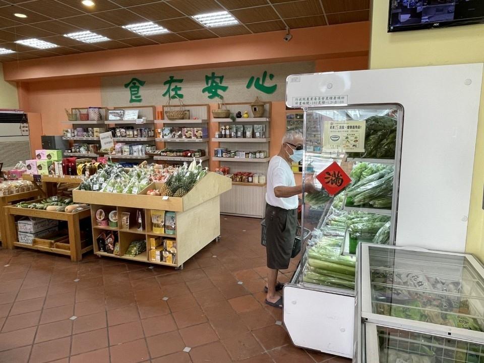市場外買菜好選擇!新竹縣農民市場、直銷站、社區小舖共13處。(記者張如慧翻攝).jpg