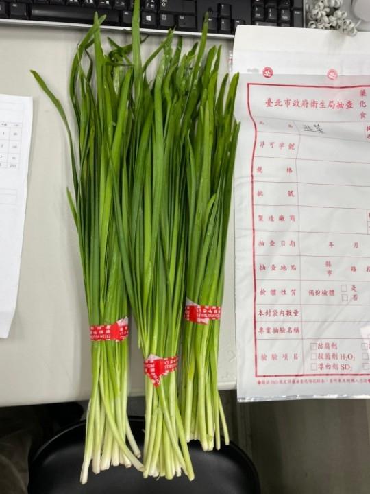 臺北市衛生局公布第二波網路販售食品抽驗結果。(特約記者林有定翻攝).jpg