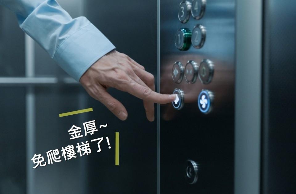 「新北高齡友善換居-樓梯換電梯方案」開放申請啦!。(特約記者林有定翻攝).jpg
