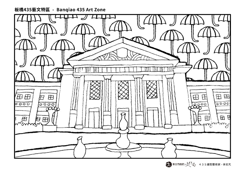 暑假宅家不無聊 435藝文特區藝術家手繪藝文場館 親子同樂塗鴉趣 文化局與您「好家宅藝起」!。(特約記者林有定翻攝).jpg