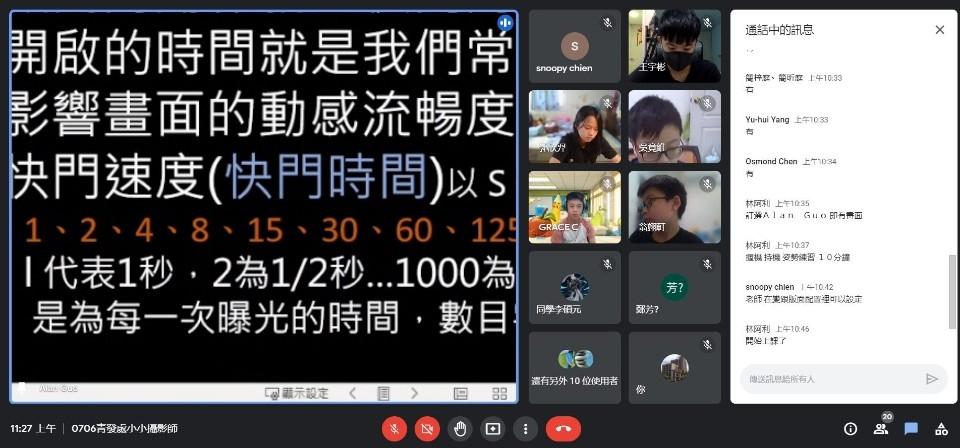 青發處數位營隊創造青少年新花Young!。(特約記者林有定翻攝).jpg