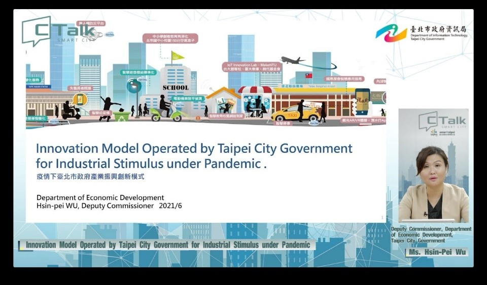 CTalk國際論壇邀各國城市線上對談 疫情驅動全球數位轉型。(特約記者林有定翻攝).jpg