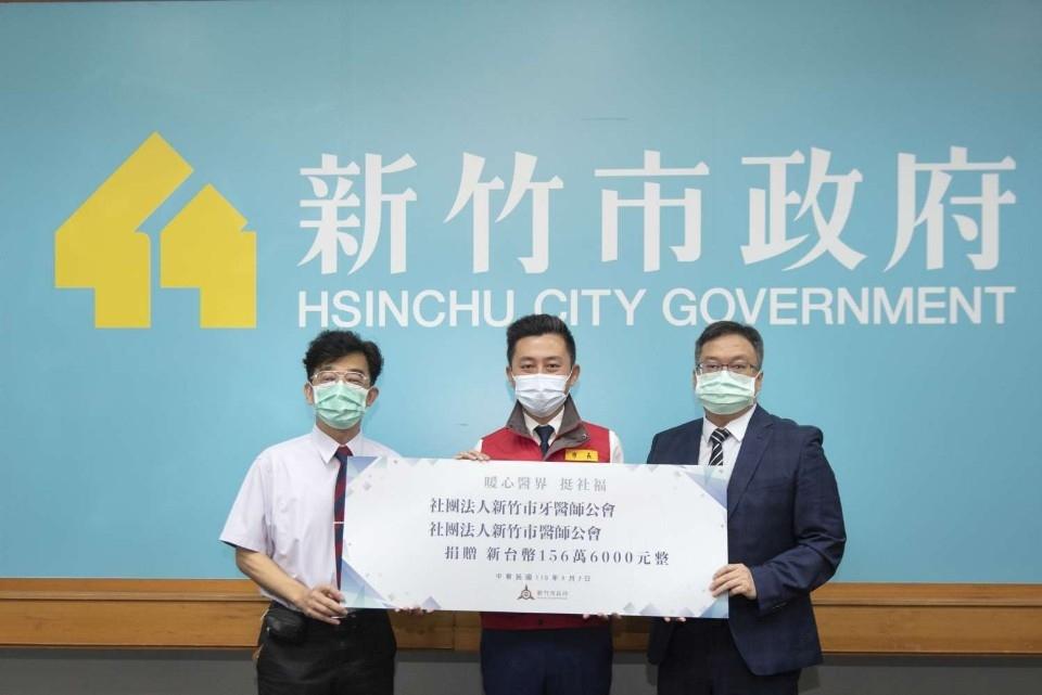 新竹市醫師、牙醫師公會超暖心!前線支援防疫 也捐出156萬值班補助回饋社會。(記者張如慧翻攝).jpg