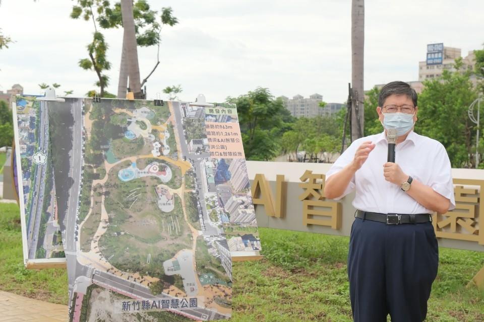 楊文科:新竹縣市合併的目標是成為台灣第七都 若是其他想法 歡迎林智堅市長來新竹縣。(記者張如慧翻攝).jpg