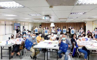產官學合作 臺藝大設計力共創染出「新三峽藍」。(特約記者林有定翻攝).JPG