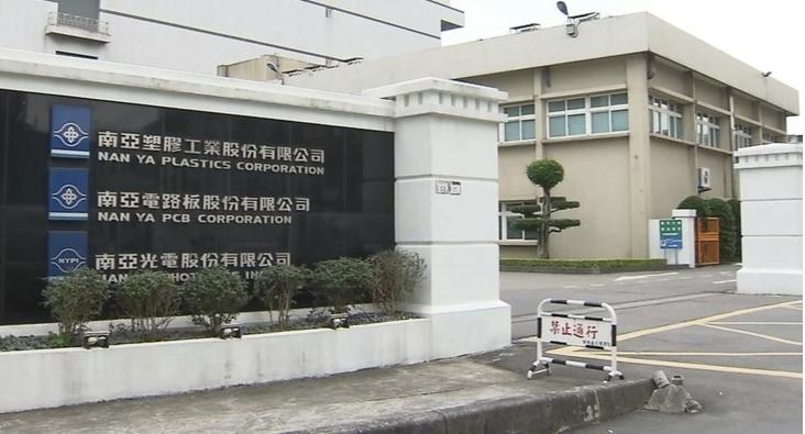 97新北與台塑南亞合作專案徵才 600職缺起薪最高達4萬3。(特約記者林有定翻攝).png